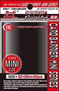 KMC Mini / Yugioh Sized SUPER BLACK Sleeves Game Card Barrier Pack - 50 sleeves