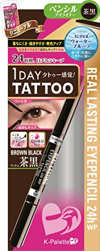 Cuore K-Palette REAL LASTING EYEPENCIL 24hWP BB01 BROWN BLACK