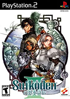 Suikoden 3 / Game (B00006LEMK) | Amazon Products