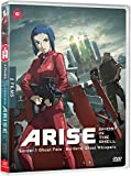 Ghost in the Shell: Arise - Films 1 & 2 [DVD]