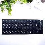 Auntwhale White Korean Alphabet Keyboard Sticker PVC Computer Keyboard PC DE 10 a 17 Pulgadas