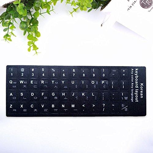 SSXY Koreanische Alphabet Tastaturaufkleber, transparente Buchstaben Wort Tastatur Aufkleber Beschützer Paster (weiß)