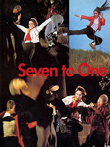 seven-to-one-ov