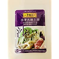 Sopa de especias para Hot Pot – Lee Kum Kee – satay Hot Pot, 1er Pack (1 x 75 g)...