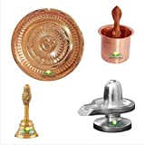 || Green World Pooja Samagri || Combo Of Copper Puja Thali | Garuda Ganti | Panch Patra | Shivling Cultural Religious Item Best For Temple, Home, Office, Gifts (Combo Of 4 Pcs)