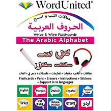 The Arabic Alphabet - Write & Wipe Flashcards with Multilingual Support