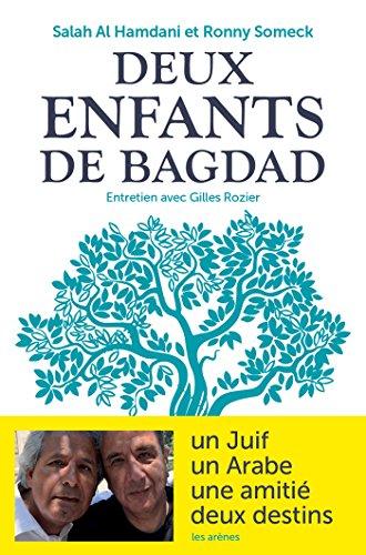 """<a href=""""/node/29317"""">Deux enfants de Bagdad / entretien avec Gilles Rozier</a>"""