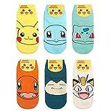 SLSF Pokemon Go Japon Dessin animé drôle Personnage Sneaker Chaussettes Coupe-Bas avec Pochette Cadeau Pack 6 Paires Chaussettes de Cheville - Meowth, Pikachu, Ivysaur, Charmander, Snorlax