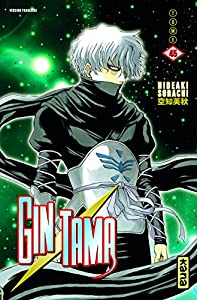 Gintama Edition simple Tome 45