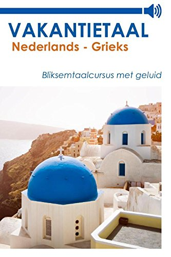 Vakantietaal Nederlands - Grieks (Dutch Edition)