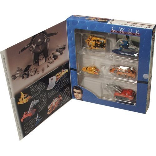 eels Ultimatum Med edition container Mechanical Series 2 (japan import) ()