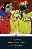 The Appeasement of Radhika Radhika Santawanam by Muddupalani & Sandhya Mulchandani (Tr) (2011-10-14)