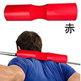 Squat Bar Pad, KIROLAK Barbell Cushion Neck and Shoulder Protective Pad Support Exercise Barbell Pad for Hip Thrusts, Squats and Lunges, Weight Lifting - Red