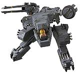 Metal GearSolid Variable Action D-Spec Rex Action-Figur