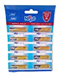 #8: Nippo Pack of 4DG 10 AAA batteries