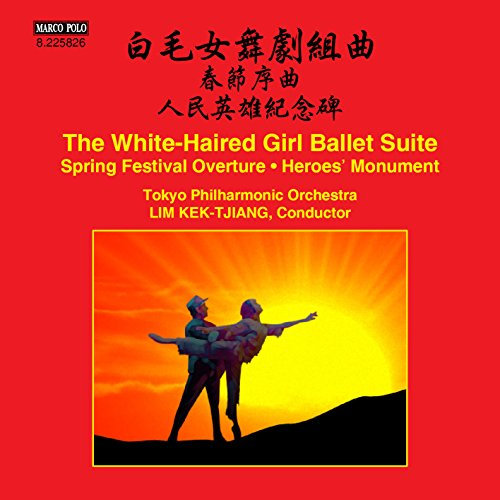 The White-Haired Girl Ballet Suite/+ (White-haired Girl)