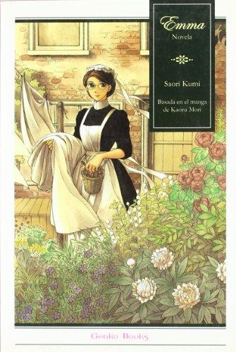Emma 1 (Genko Books) por Saori Kumi