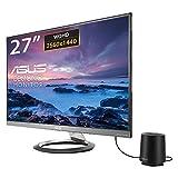 Best Asus 27 Monitors - ASUS Design MZ27AQ LED Monitor Light Grey, 27-Inch Review