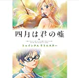 Your Lie in April Twinkle Lttl