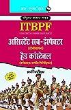 ITBP-ASI (Steno)/Head Constable (CM) Guide: Recruitment Exam (Popular Master Guide)