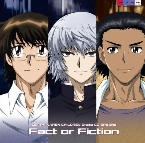 Drama CD - Fact or Fiction