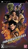 Dragon Ball Evolution [Importación Japonesa]