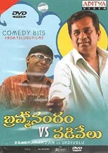 Brahmanandam & Vadivelu (comedy bits)