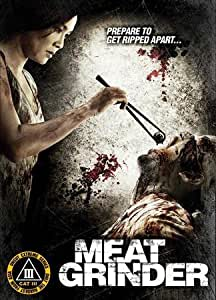 Meat Grinder [Limited Edition]