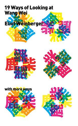 Nineteen Ways of Looking at Wang Wei (English Edition)