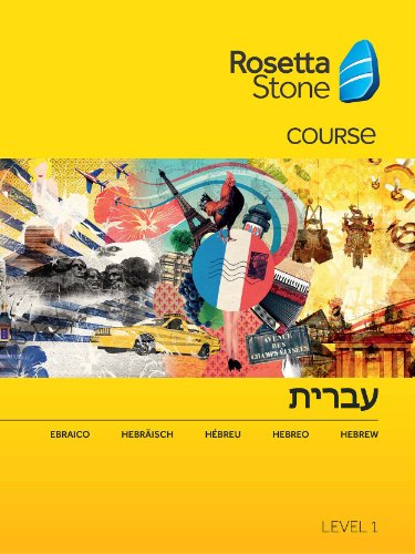 Rosetta Stone Hebrew Level 1 MAC [Download]