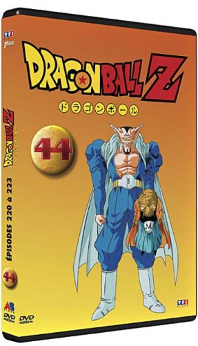 Dragon Ball Z - Vol. 44