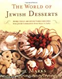The World Of Jewish Desserts: More Than 400 Delectable Recipes from Jewish Communities by Gil Marks (2000-09-29)