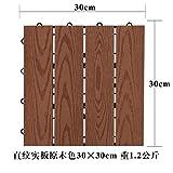 Holzböden/holzbrett/balkon,bad,anti-schleudern,garten,diy wood parkette/garten,terrasse,splice],outdoor parkette-J 30x30cm(12x12inch)