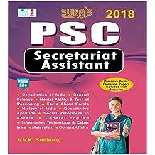 Kerala PSC Secretariat Assistant