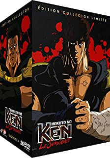 Ken le Survivant (Hokuto no Ken) - Intégrale des 2 Saisons - Edition Collector Limitée (B00LH09Q7U) | Amazon price tracker / tracking, Amazon price history charts, Amazon price watches, Amazon price drop alerts