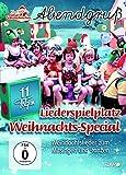 Unser Sandmännchen - Abendgruß - Liederspielplatz Weihnachts-Special: Weihnachtslieder zum Mitsingen und -tanzen