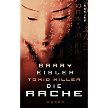 Tokio Killer - Die Rache: Thriller
