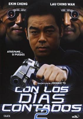 Running Out Of Time 2 (Con Los Días Contados 2) (2001) (Import)