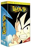 Dragonball - The Movie Collection (Movie 1-3) [3 DVDs]