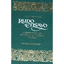 Rudo Ensayo: A Description of Sonora and Arizona in 1764