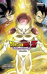 Dragon Ball Z : la Résurrection de F Edition simple One-shot