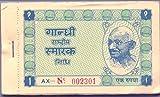 #7: Samritika Ventures India Gandhi Rastriya Smarak Nidhi 1 Rupee Receipt Rare Note
