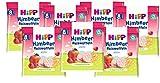 Hipp Bio Himbeer-Reiswaffeln, 7er Karton (7 x 30g), MHD 17.05.2019