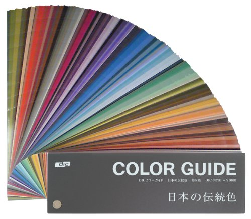 8th-edition-traditional-color-of-dic-japan-japan-import