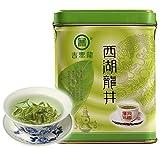 SaySure - 50g West Lake Green lung ching Tea Chinese Xi Hu Longjing