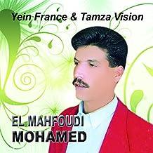 ALBUM 2012 TÉLÉCHARGER MAHFOUDI