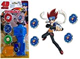 Little Leaf 4D System Beyblade Set With ...