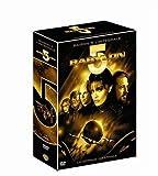 Babylon 5 - Saison 5 (DVD)
