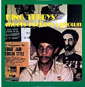 King Tubby Meets Rockers Uptow [VINYL]