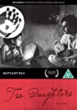 Two Daughters (Dui Kanya) - (Mr Bongo Films) [1961] [DVD]